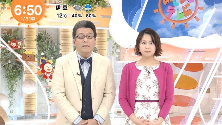 2019年01月31日永尾亜子の画像09枚目