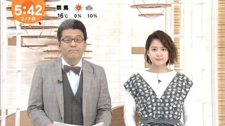 2019年02月07日永尾亜子の画像01枚目