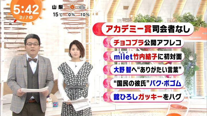 2019年02月07日永尾亜子の画像02枚目