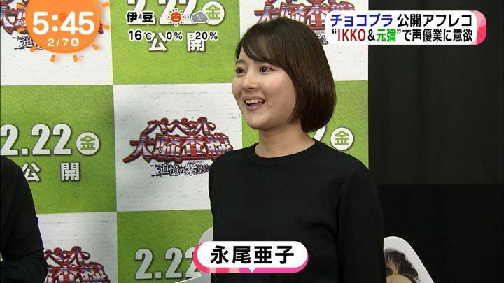 2019年02月07日永尾亜子の画像03枚目
