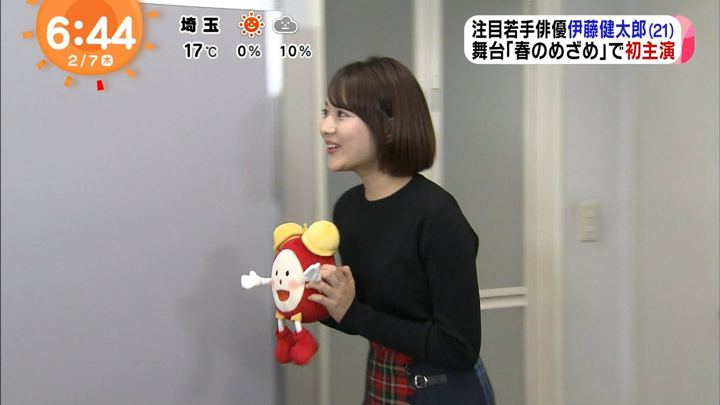 2019年02月07日永尾亜子の画像06枚目
