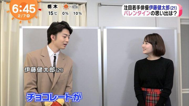 2019年02月07日永尾亜子の画像08枚目