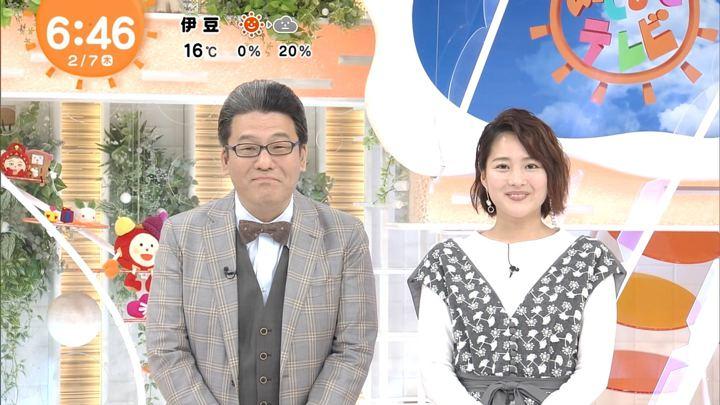 2019年02月07日永尾亜子の画像09枚目