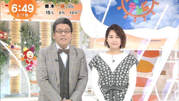 2019年02月07日永尾亜子の画像10枚目