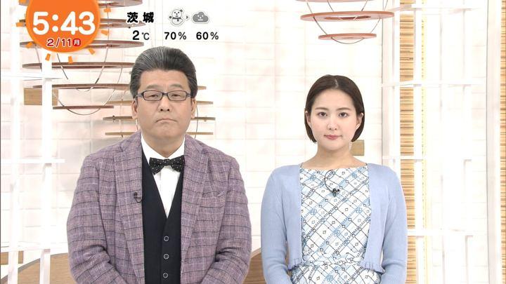 2019年02月11日永尾亜子の画像01枚目