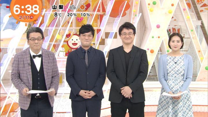 2019年02月11日永尾亜子の画像04枚目