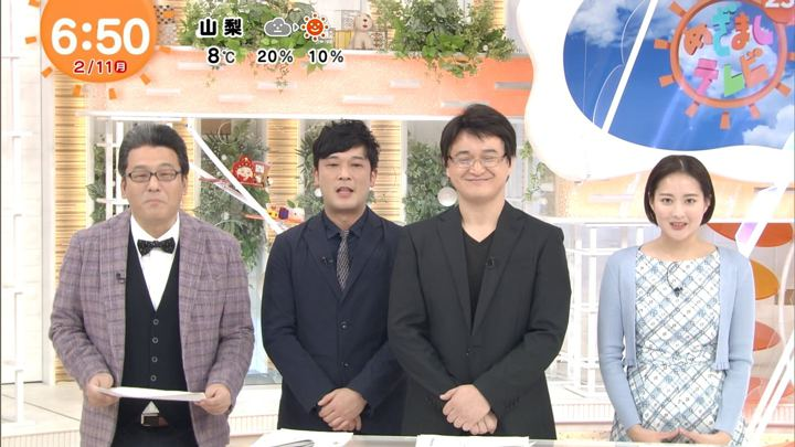 2019年02月11日永尾亜子の画像07枚目