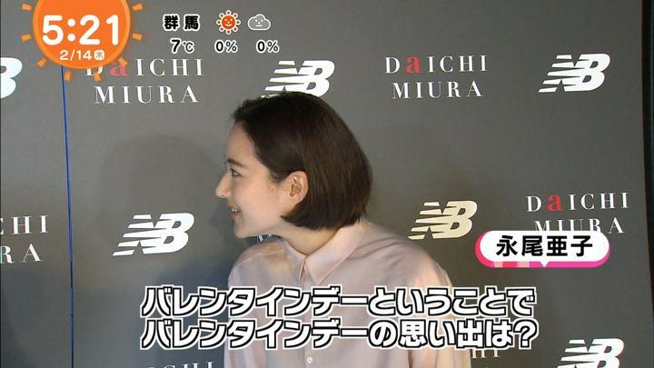 2019年02月14日永尾亜子の画像01枚目