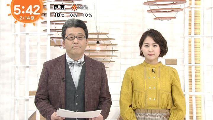 2019年02月14日永尾亜子の画像05枚目