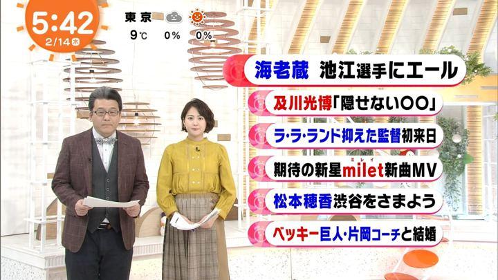 2019年02月14日永尾亜子の画像06枚目