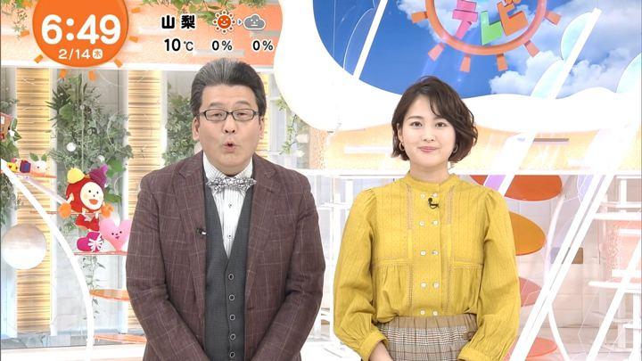2019年02月14日永尾亜子の画像08枚目
