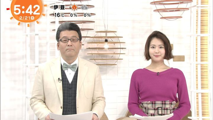 2019年02月21日永尾亜子の画像01枚目