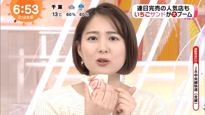 2019年02月25日永尾亜子の画像11枚目