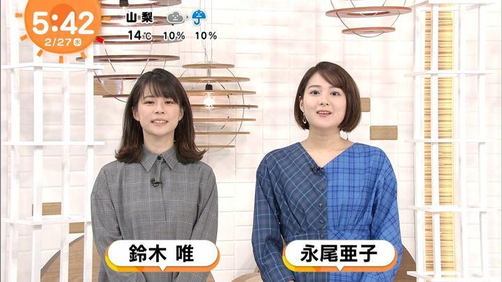 2019年02月27日永尾亜子の画像01枚目