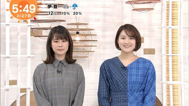 2019年02月27日永尾亜子の画像04枚目