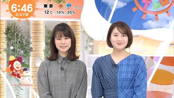 2019年02月27日永尾亜子の画像06枚目