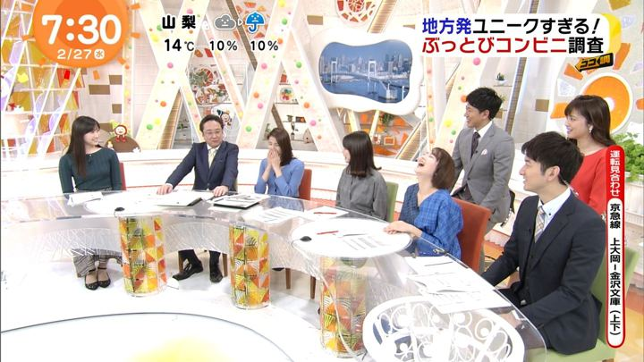 2019年02月27日永尾亜子の画像08枚目