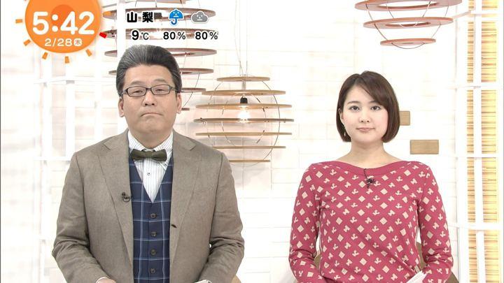 2019年02月28日永尾亜子の画像01枚目