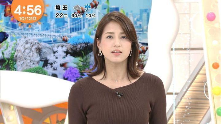 2018年10月12日永島優美の画像01枚目