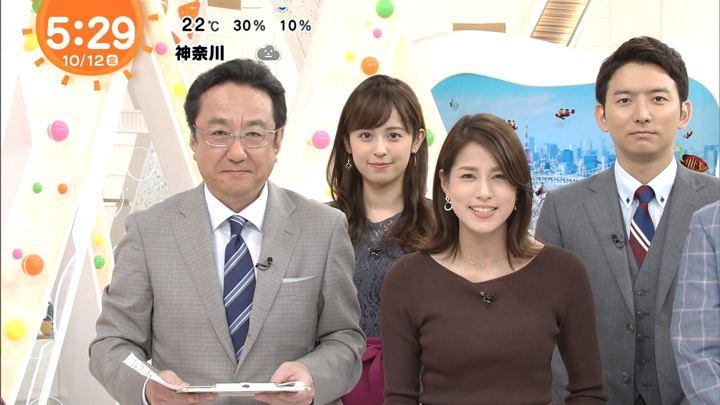 2018年10月12日永島優美の画像03枚目