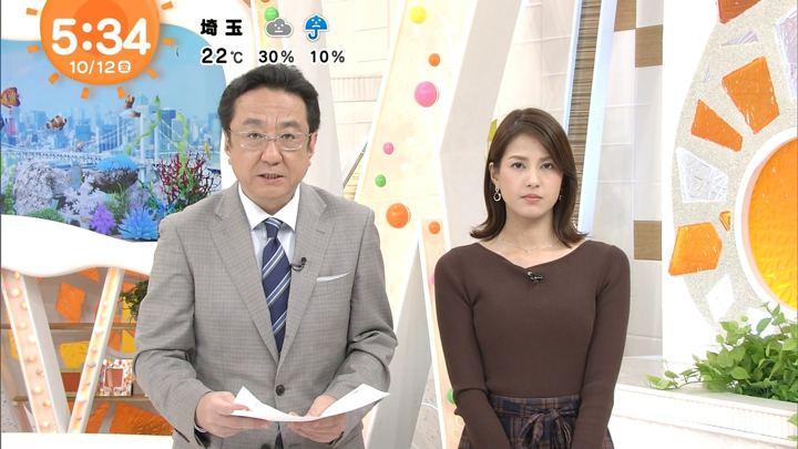 2018年10月12日永島優美の画像04枚目