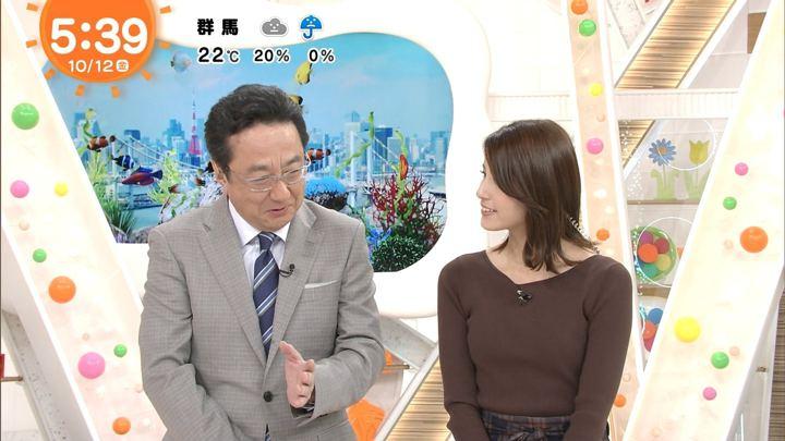 2018年10月12日永島優美の画像05枚目