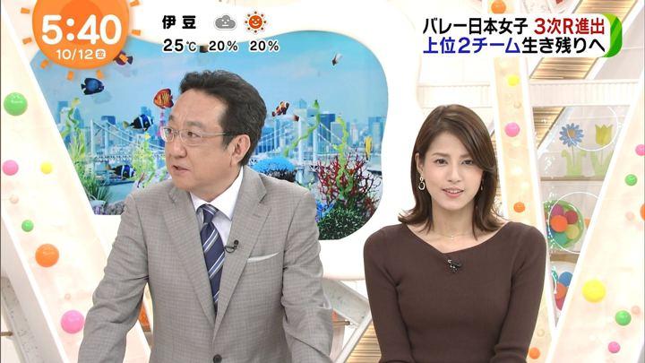 2018年10月12日永島優美の画像06枚目