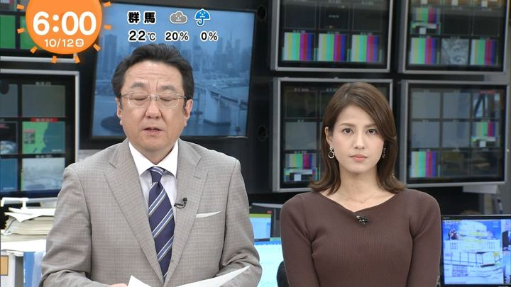 2018年10月12日永島優美の画像07枚目