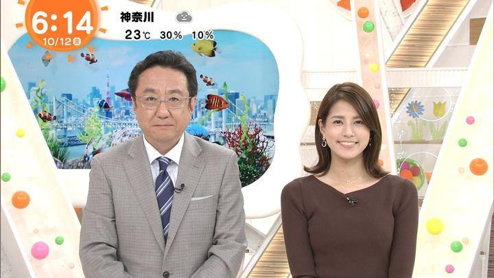 2018年10月12日永島優美の画像09枚目