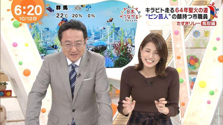 2018年10月12日永島優美の画像10枚目