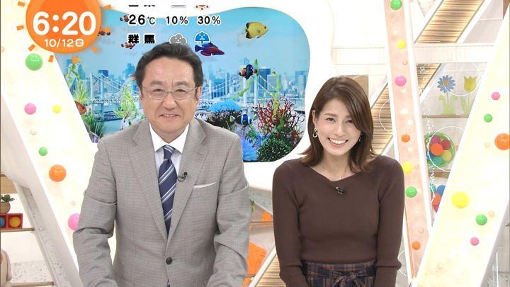 2018年10月12日永島優美の画像11枚目