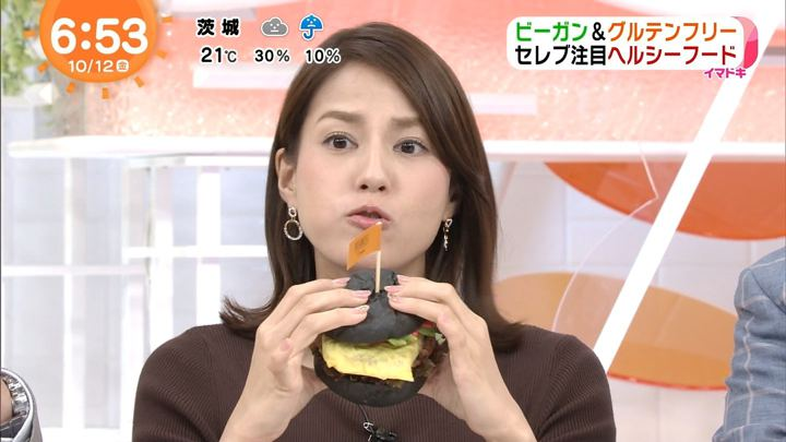 2018年10月12日永島優美の画像15枚目