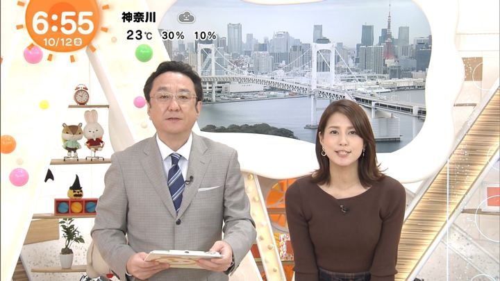 2018年10月12日永島優美の画像17枚目
