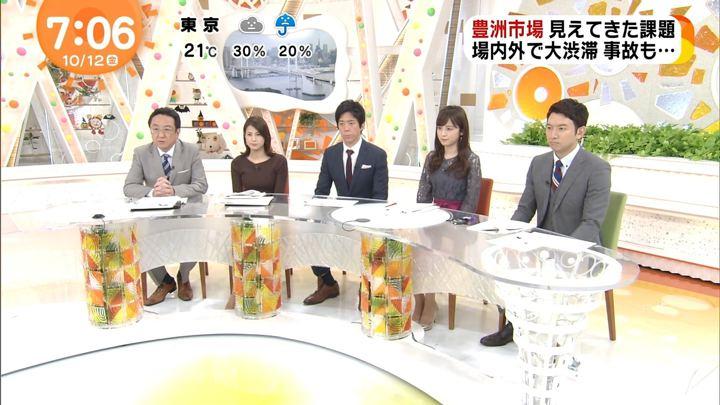 2018年10月12日永島優美の画像19枚目