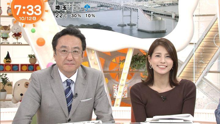 2018年10月12日永島優美の画像20枚目