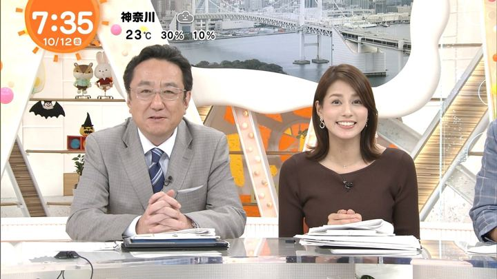 2018年10月12日永島優美の画像21枚目
