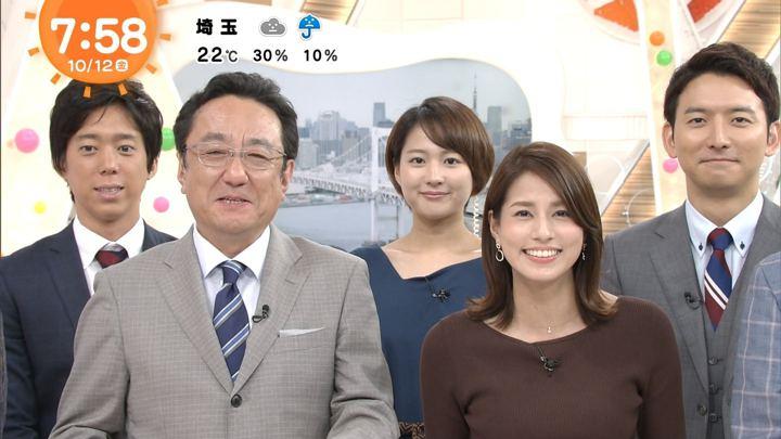 2018年10月12日永島優美の画像23枚目