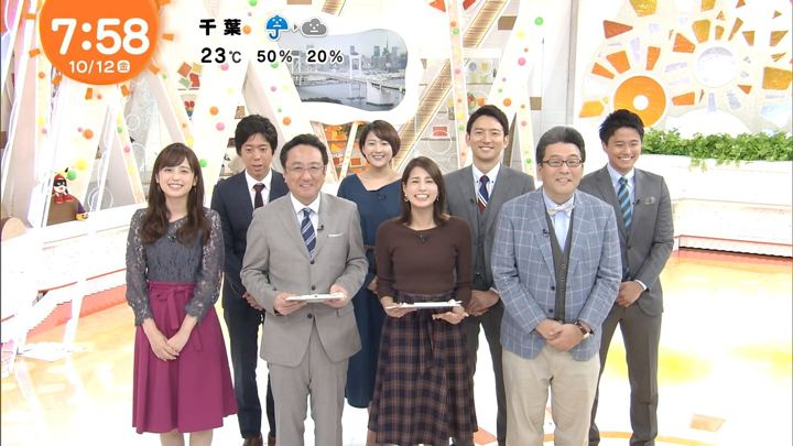 2018年10月12日永島優美の画像24枚目