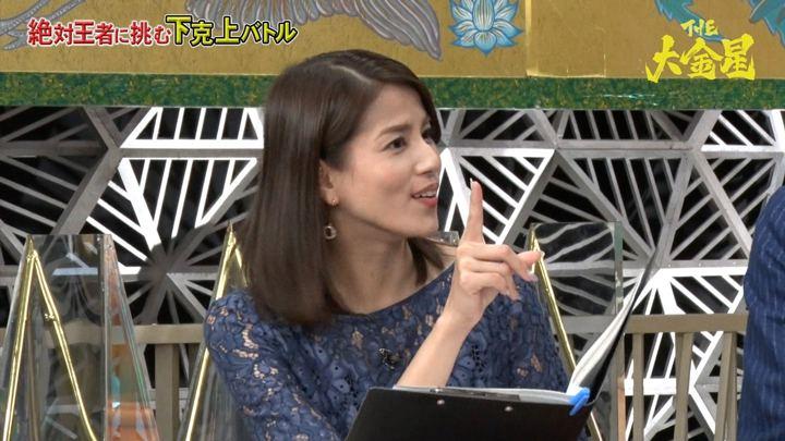2018年10月13日永島優美の画像08枚目