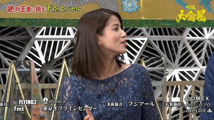 2018年10月13日永島優美の画像09枚目