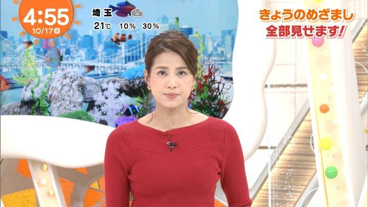 永島優美 めざましテレビ (2018年10月17日放送 22枚)