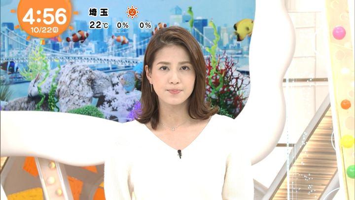 永島優美 めざましテレビ (2018年10月22日放送 24枚)