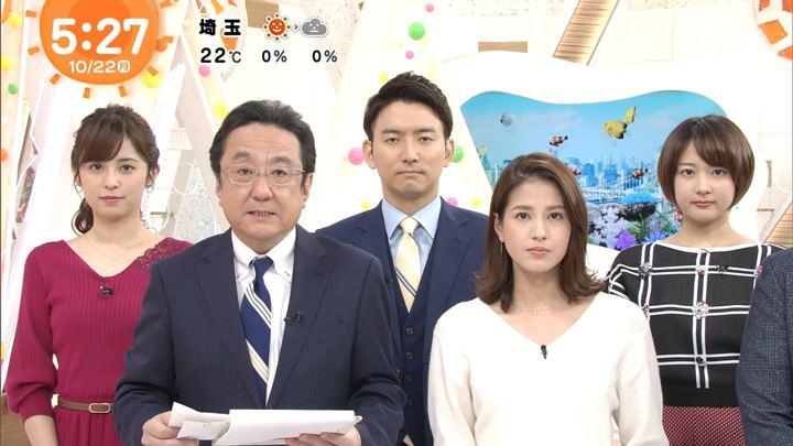 2018年10月22日永島優美の画像07枚目