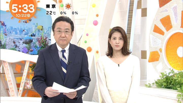 2018年10月22日永島優美の画像08枚目