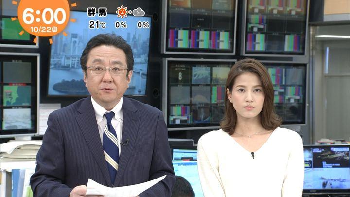 2018年10月22日永島優美の画像10枚目