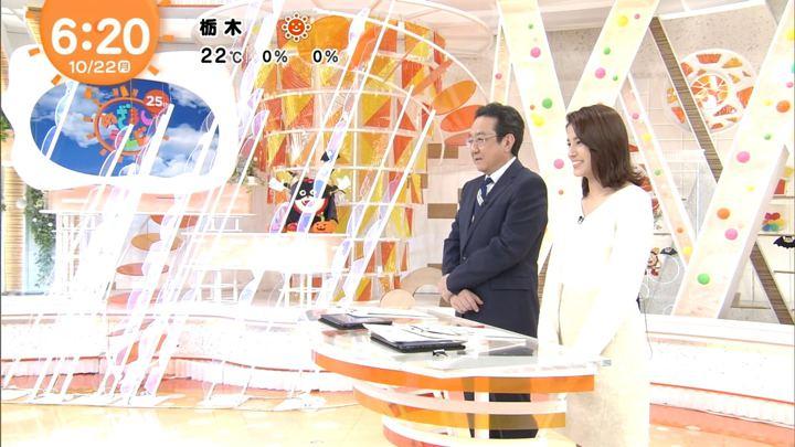 2018年10月22日永島優美の画像12枚目