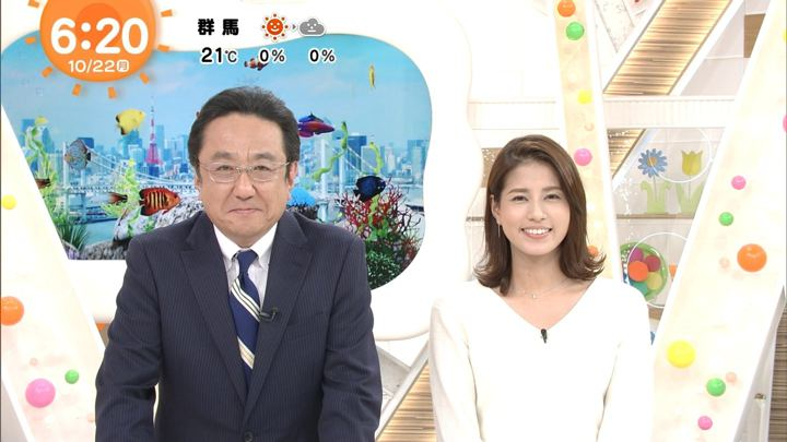 2018年10月22日永島優美の画像13枚目