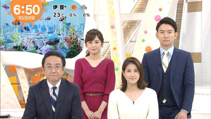 2018年10月22日永島優美の画像16枚目