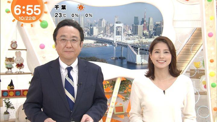 2018年10月22日永島優美の画像19枚目