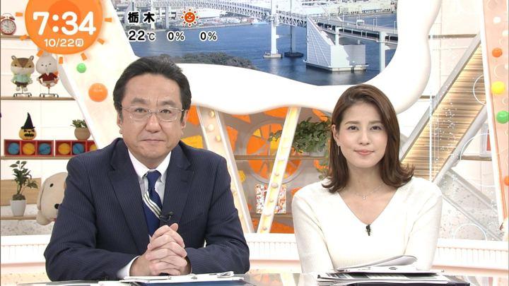2018年10月22日永島優美の画像20枚目
